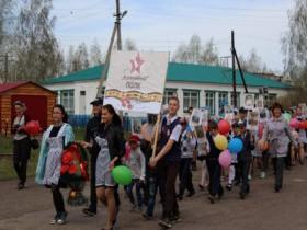 9 мая в селе прошел День Победы!