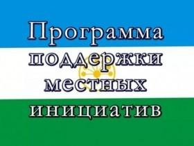 ППМИ-2019
