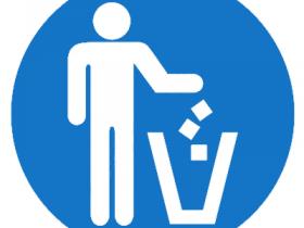 График вывоза мусора