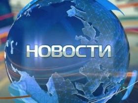 На этой неделе жители МР Белебеевский район получили платежные документы на оплату услуги за обращение с ТКО.